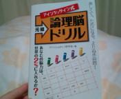 20110513221026.jpg