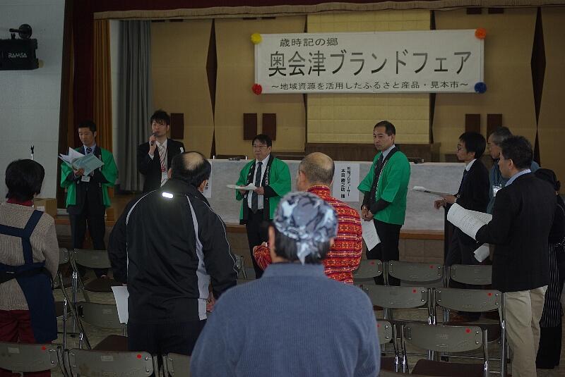 2011-03-06 004.JPG