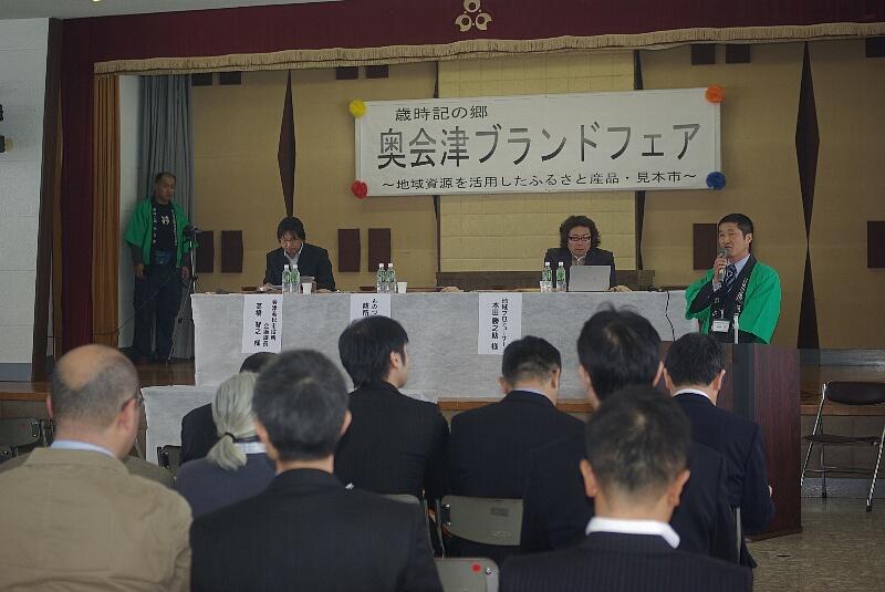 2011-03-06 009.JPG