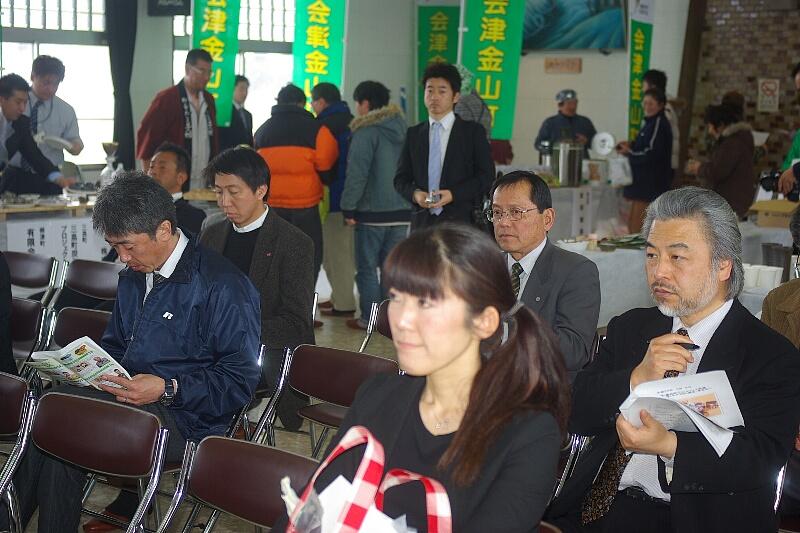 2011-03-06 087.JPG