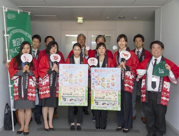 奥会津アドベンチャー七福コレクション3が始まります!