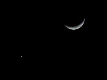 月と金星 ズーム