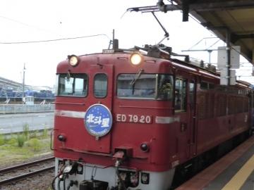 青函トンネル機関車