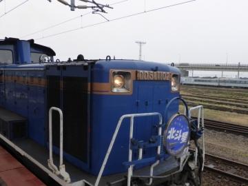 北海道機関車