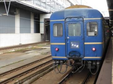 札幌駅最後尾