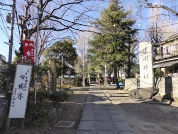 大川町氷川神社入口