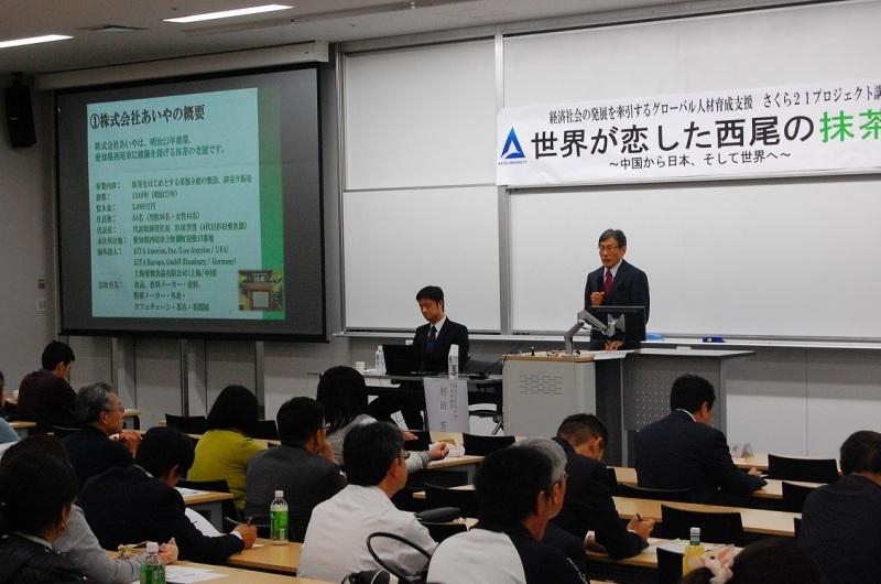 愛知大学での講演会.jpg