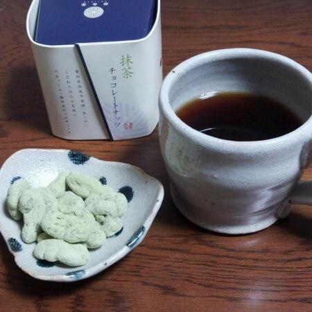 抹茶チョコレートナッツ.jpg