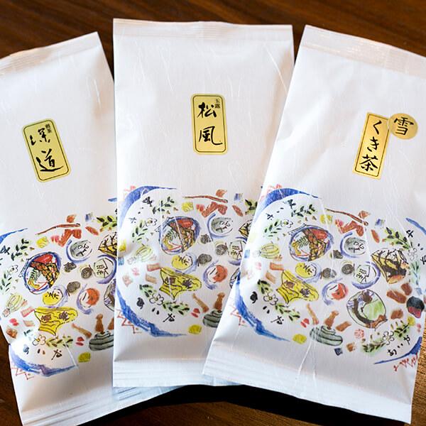 未開封のお茶.jpg