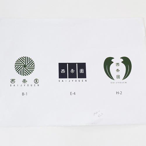 西条園ロゴ案2.jpg