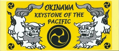 沖縄ステッカー キィストーン黄色