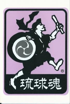 沖縄ステッカー 琉球魂