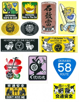 沖縄ステッカー