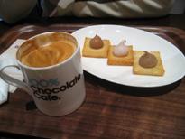 カフェオレ+チョコラスク