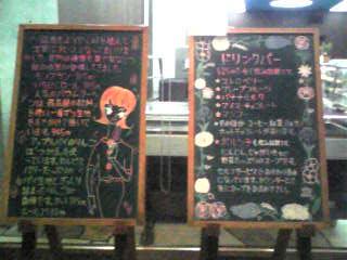 近江洋菓子店1