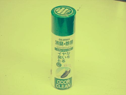 消臭除菌スプレー