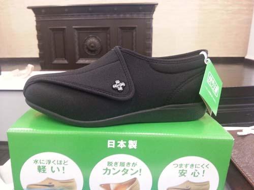 アサヒ靴づくり快歩主義