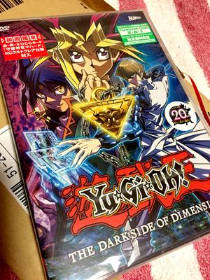 劇場版遊戯王 DVD