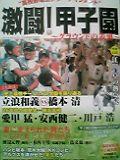20060804_226427.jpg