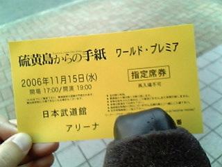 20061115_280616.jpg