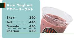 Acai Yoghurt