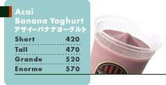 Acai Banana Yoghurt