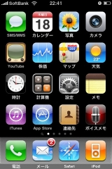 iPhoneOS 3.0