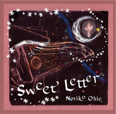 「Sweet Letter」おおいえのりこ