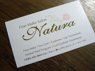 Fine Make Salon Natureさんのロゴデザイン