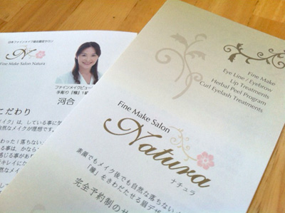 Fine Make Salon Natura営業案内