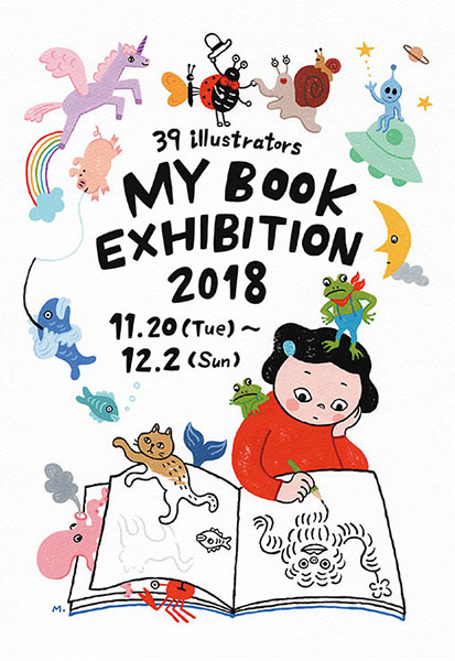 MY BOOK EXHIBITION