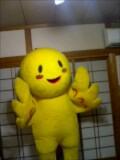 20060807_200709.jpg