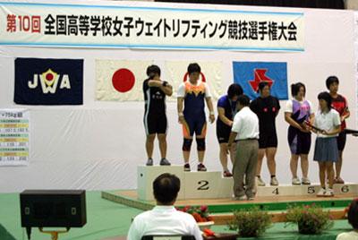 増田選手 三位