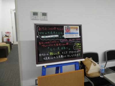 P1260258.JPG
