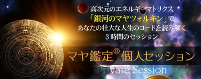 akiyama_img022.png