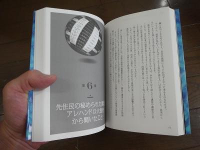 P1410800.JPG