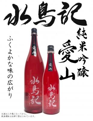 aiyama_02.jpg
