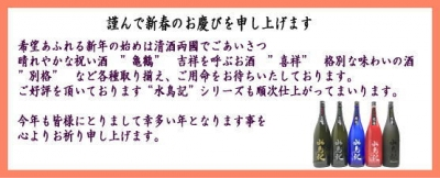 nenshi_2019.jpg