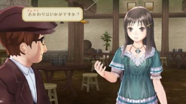 店番をするお姉さん「ツェツィ」(2)