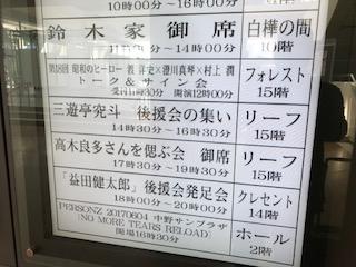 IMG_4164.JPG