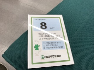 IMG_4857.JPG