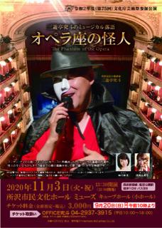 A4_kyuto_chirashi_omote_0904-01.JPG