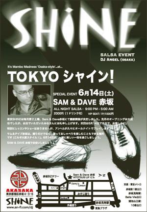 6/14 Tokyo Shine@Sam&Dave 赤坂