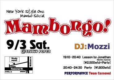 Mambongo! 9/3
