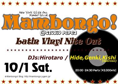 Mambongo!10/1