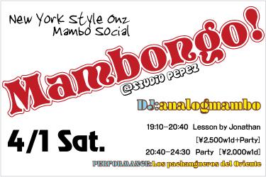 Mambongo!4/1