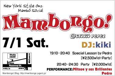Mambongo!7/1