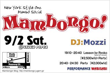 Mambongo! 9/2