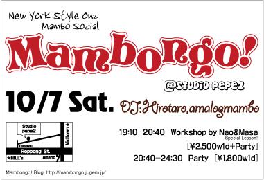 Mambongo!10/7