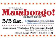 Mambongo!3/3